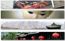 Stallion Child Theme China Travel Header