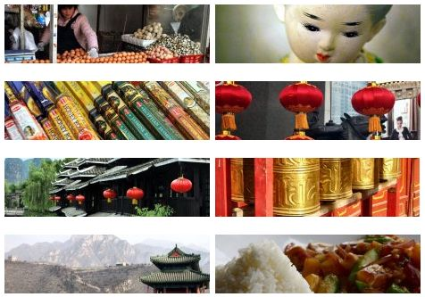 Stallion Child Theme China Travel Headers