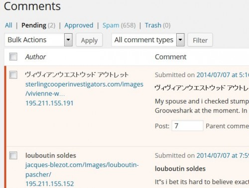 WordPress Comment SPAM